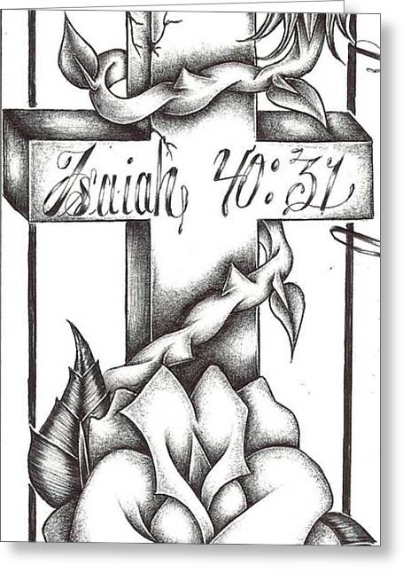 I Greeting Card by Candy Thomas