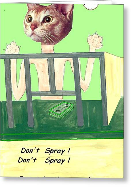 I Give Up Greeting Card by Bethwyn Mills