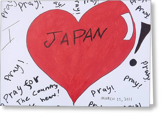 I Love Japan By Erik Akerman Greeting Card