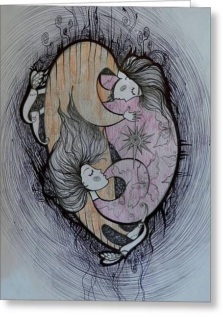 I Love You Like A Child Greeting Card by Lidia Matviyenko
