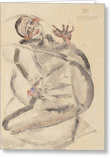 I Will Gladly Endure For Art And My Loved Ones, 1912 Greeting Card by Egon Schiele