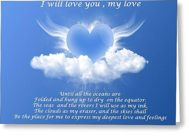 I Will Love You, My Love Greeting Card by Jean Desarmes