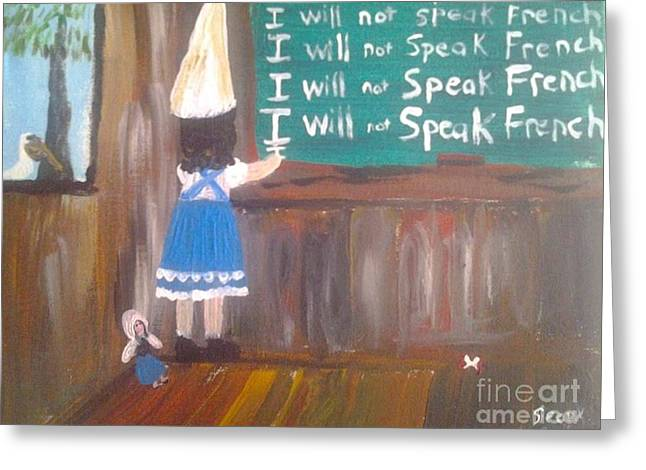 I Will Not Speak French In School Greeting Card