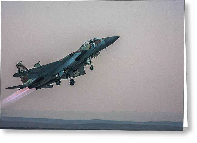 Iaf F-15i Ra'am Greeting Card