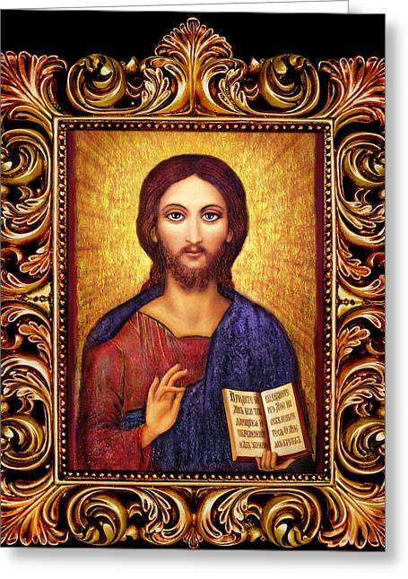 Icon Christ Altar Greeting Card by Ananda Vdovic