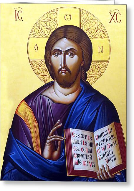 Icon Of Christ In Jericho Greeting Card by Munir Alawi
