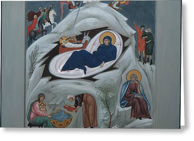 Icon Of The Nativity Of Christ Greeting Card by Philip Davydov