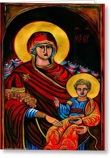 Icon  Greeting Card by Yvonne Ayoub