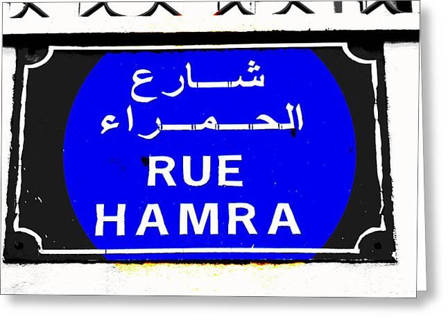 Iconic Hamra Street Beirut Greeting Card by Funkpix Photo Hunter