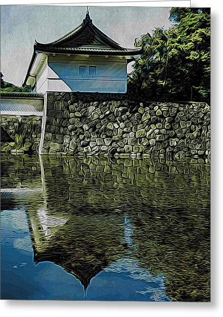 Imperial Palace Greeting Card