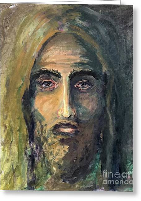 In Christ Alone Greeting Card
