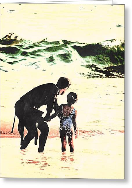 In Daddy's Arms Greeting Card