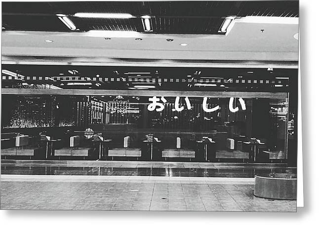 In Front Of Cafe With Perspective Of Decorated Ceiling And Floor Tile Black And White Color Greeting Card by Sirikorn Techatraibhop