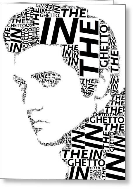 In The Ghetto Elvis Wordart Greeting Card