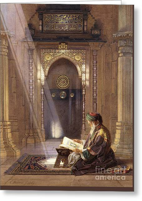 In The Mosque Greeting Card by Carl Friedrich Heinrich Werner