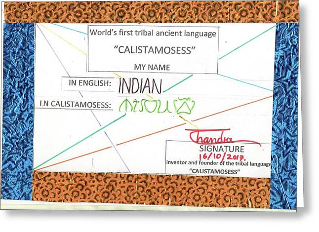 Indian language greeting cards page 3 of 3 fine art america indian is written in the calistamosess greeting card m4hsunfo