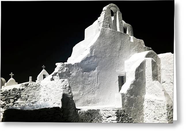 Infrared Paraportiani Greeting Card by John Rizzuto