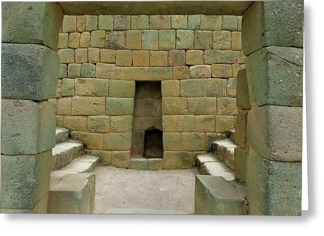 Ingapirca Incan Ruins 91 Greeting Card