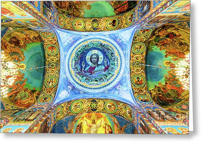Inside The Church Of The Savior On Spilled Blood Greeting Card by Delphimages Photo Creations