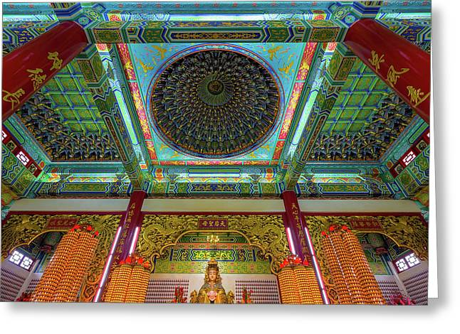 Inside Thean Hou Temple Greeting Card by David Gn