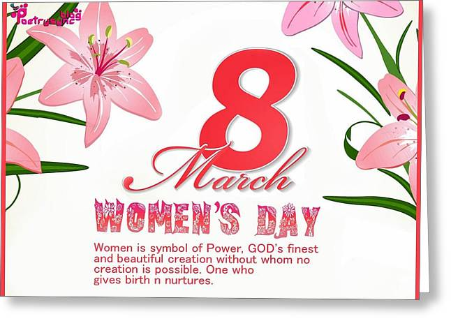 International Woman's Day Greeting Card