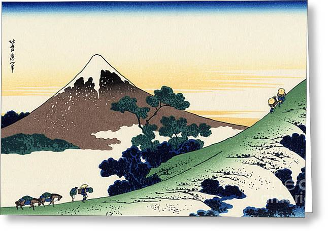 Inume Pass In The Kai Province Greeting Card by Hokusai