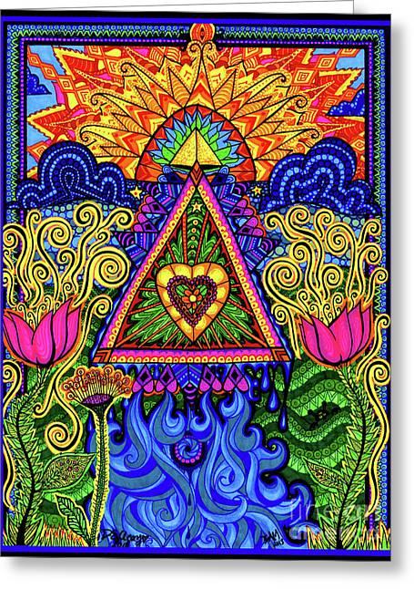 Inward Trails Greeting Card