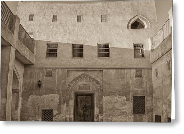 Isa Bin Ali House Courtyard, Bahrain. Greeting Card by John Grummitt