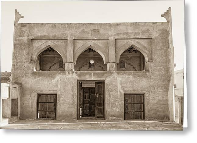 Isa Bin Ali House Exterior, Bahrain. Greeting Card by John Grummitt