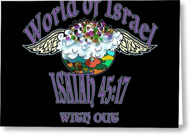 Isaiah 45 Verse 17 Greeting Card