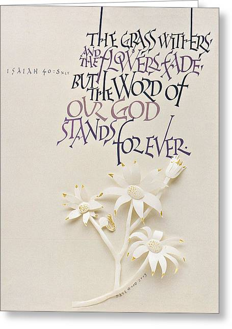 Isaiah Calligraphy Print Greeting Card by Dave Wood