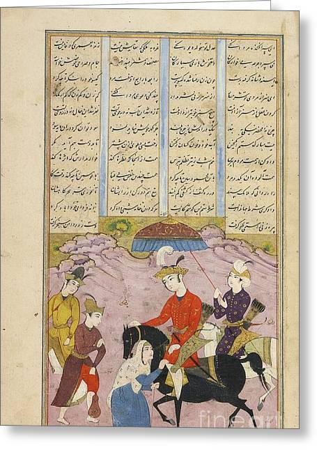 Iskander Replaces His Father On The Throne And Sultan Sanjar And The Old Woman Greeting Card by Celestial Images