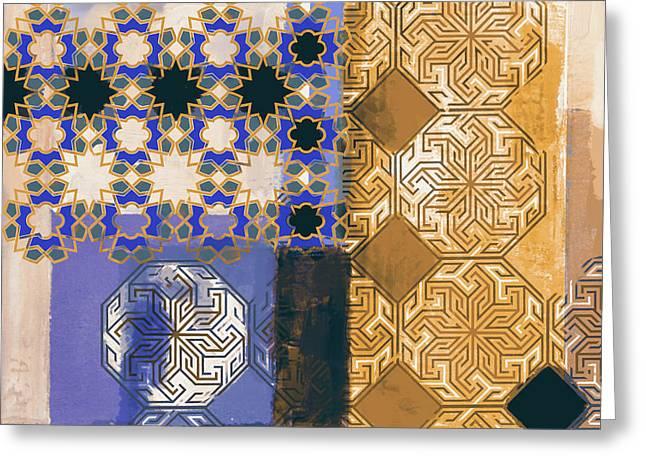 Islamic Motif II 441 4 Greeting Card by Mawra Tahreem