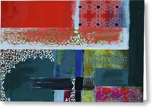 Islamic Motif IIi 442 2 Greeting Card