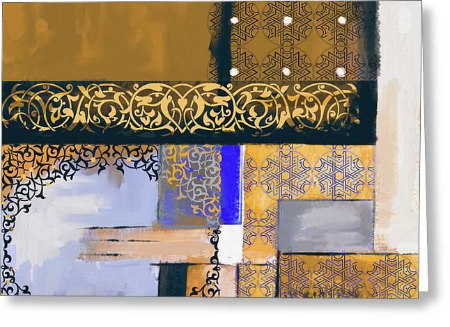 Islamic Motif IIi 442 4 Greeting Card by Mawra Tahreem
