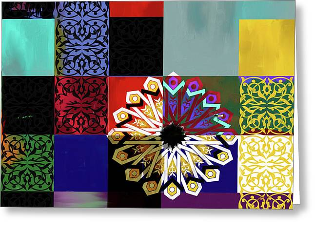 Islamic Motif V 444 1 Greeting Card by Mawra Tahreem
