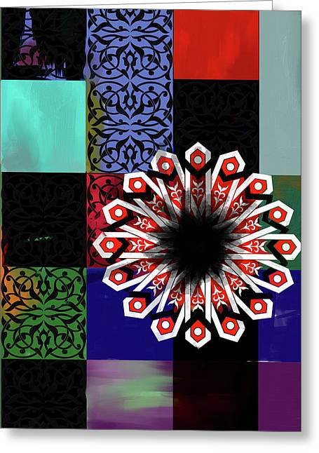Islamic Motif V 444 4 Greeting Card by Mawra Tahreem
