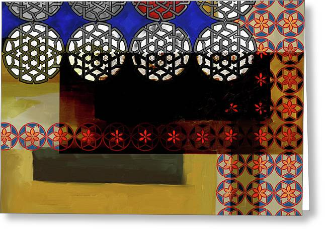 Islamic Motif Vii 446 1 Greeting Card by Mawra Tahreem