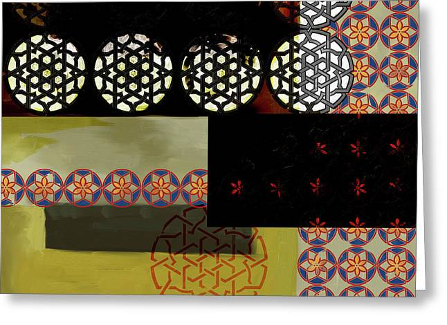 Islamic Motif Vii 446  2 Greeting Card by Mawra Tahreem