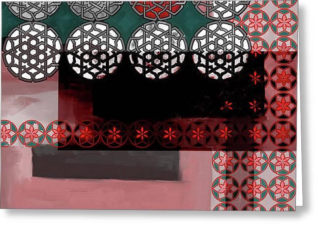 Islamic Motif Vii 446 4 Greeting Card by Mawra Tahreem