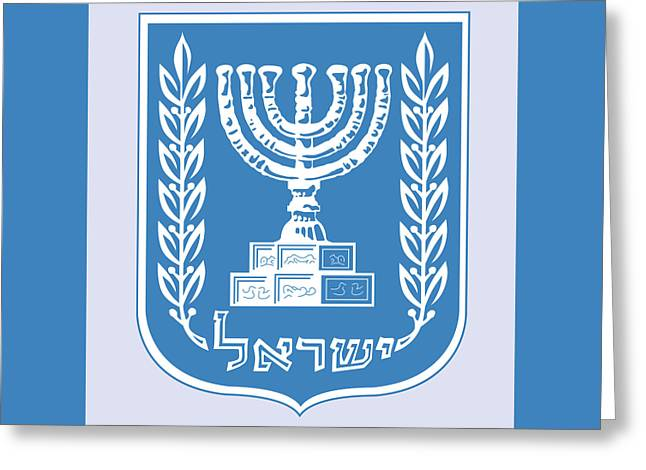 Greeting Card featuring the drawing Israel Coat Of Arms by Movie Poster Prints