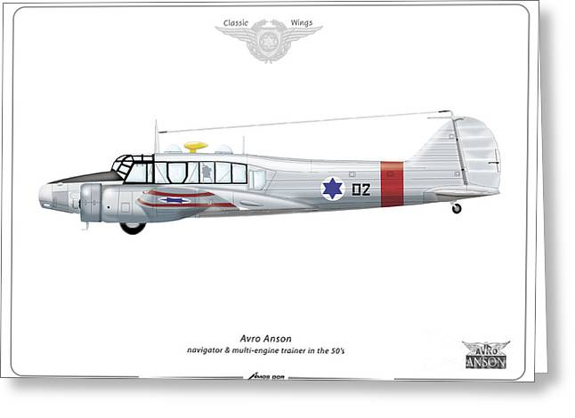 Israeli Aie Force Avro Anson #02 Greeting Card