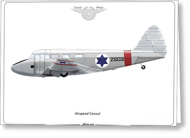 Israeli Air Force Airspeed Consul #2808 Greeting Card