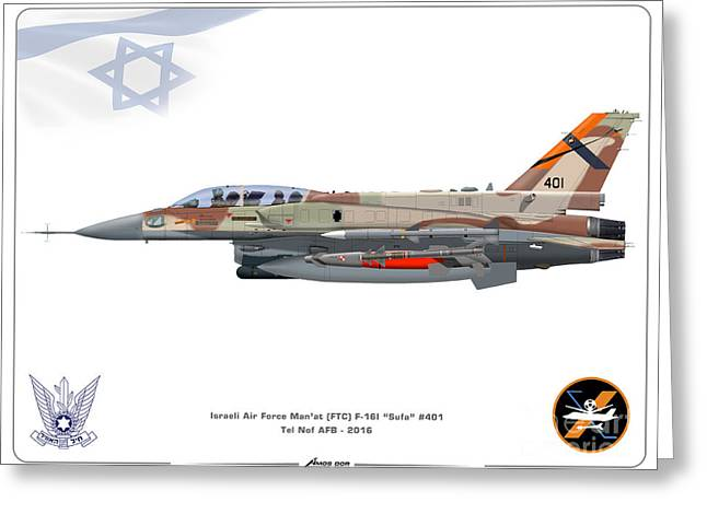 Israeli Air Force F-16i Sufa - Ftc Greeting Card