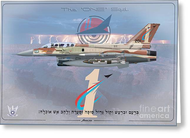 Israeli Air Force F-16i Sufa The One Squadron  Greeting Card