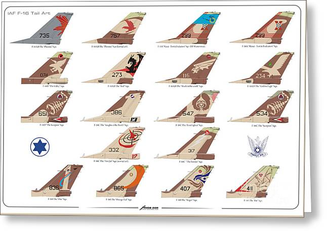 Greeting Card featuring the drawing Israeli Air Force F-16's Tail Art by Amos Dor