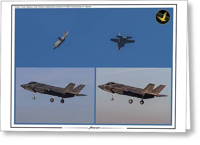 Israeli Air Force First Two F-35i Adir Greeting Card