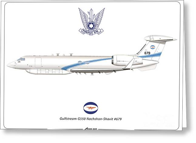 Israeli Air Force Gulfstream G550 #679 Greeting Card