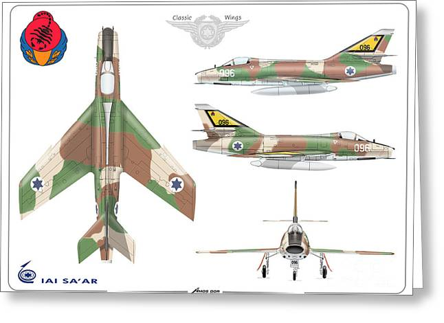 Israeli Air Force Iai Super Mystere Sa'ar Greeting Card