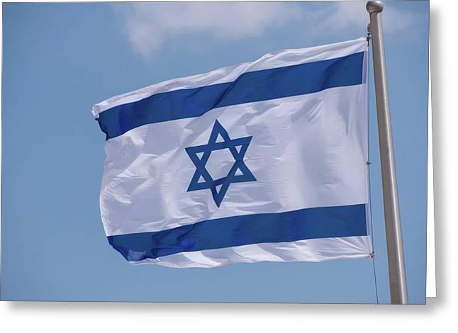 Israeli Flag In The Wind Greeting Card by Yoel Koskas